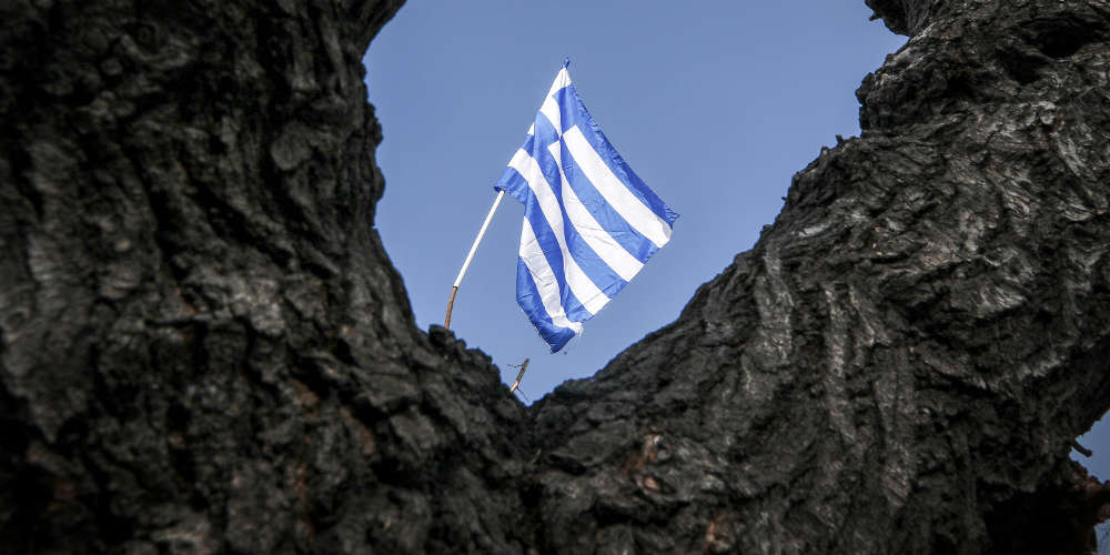 Έρευνα ΔιαΝΕΟσις: Επτά στους 10 Έλληνες πιστεύουν ότι τα μνημόνια ήταν εφεύρημα των Ευρωπαίων