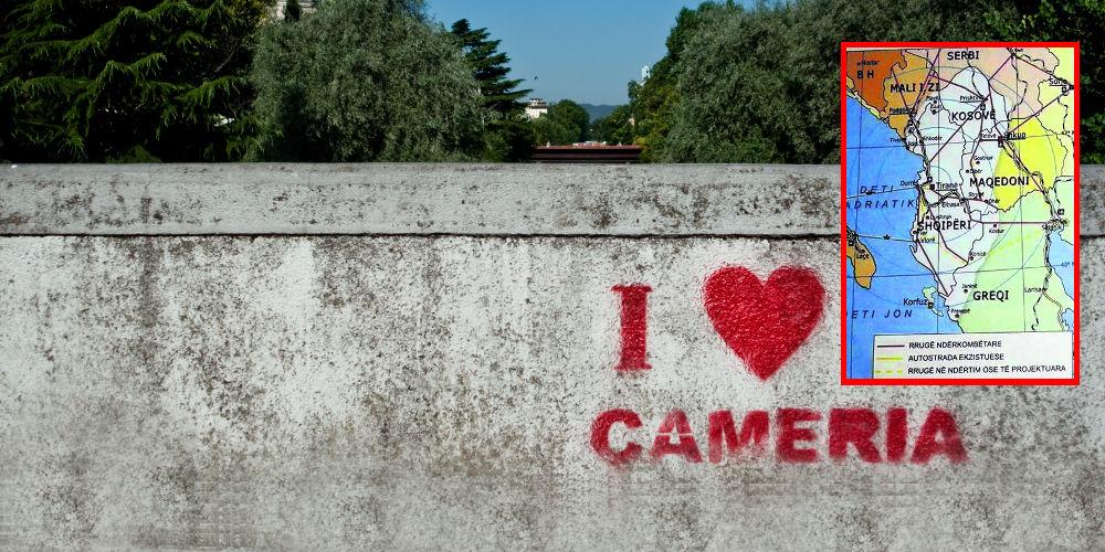 Προκλήσεις στα αλβανικά βιβλία: Μιλούν για «Τσαμουριά» σε Θήβα και Πρέβεζα!