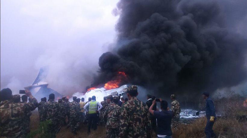 Συγκλονιστική μαρτυρία επιζήσαντα στο Κατμαντού: Ξαφνικά το αεροπλάνο τραντάχτηκε και μετά…