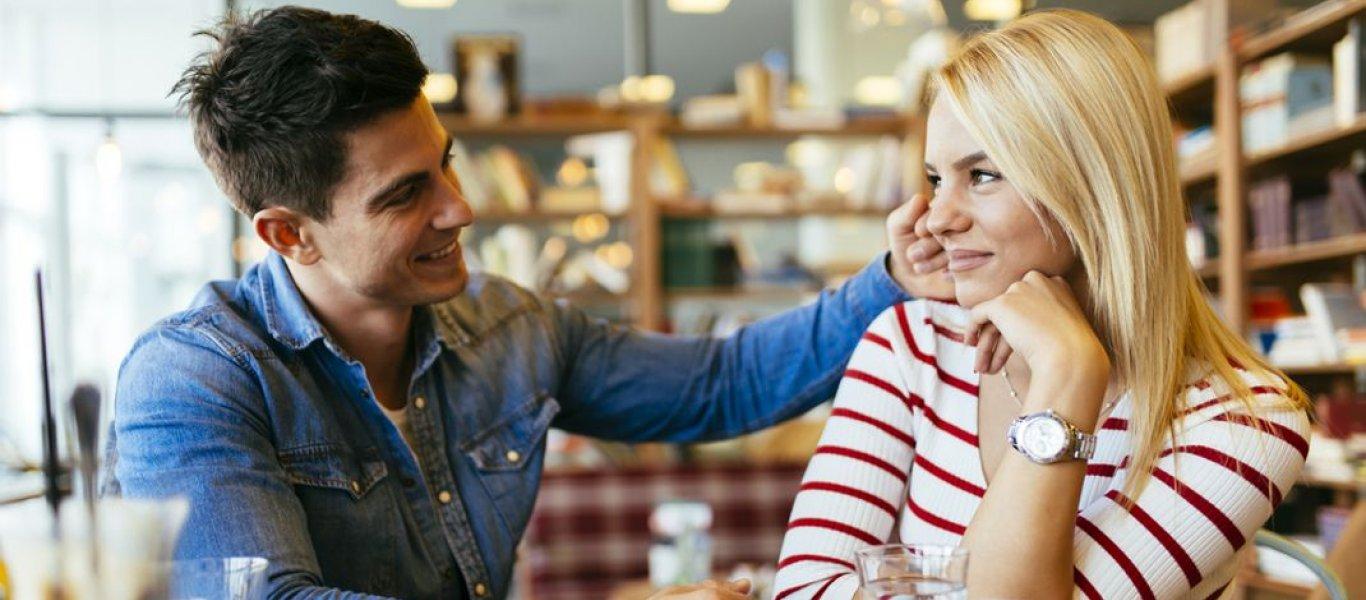 Negging: Η «τρομακτική» μέθοδος για να ξελογιάσετε κάποιον – Ξέρετε πώς λειτουργεί;