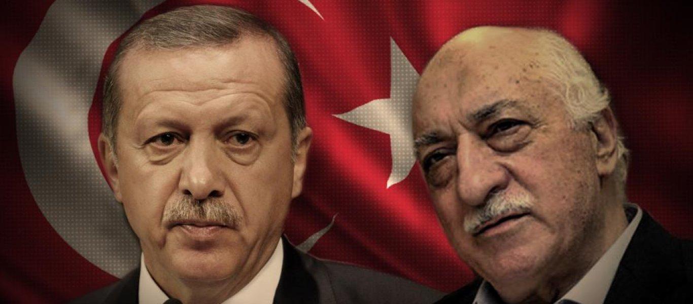 ΕΚΤΑΚΤΟ: Απετράπη τελευταία στιγμή μυστικό σχέδιο Τούρκων γκιουλενιστών για δημιουργία πυρήνα στην Ελλάδα (βίντεο)