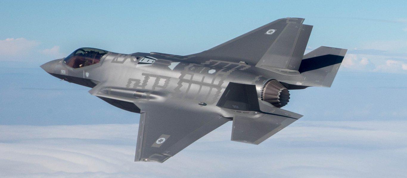 «Βάπτισμα του πυρός» για τα F-35 στην Συρία – «Δείχνει» τι έρχεται και στο Αιγαίο