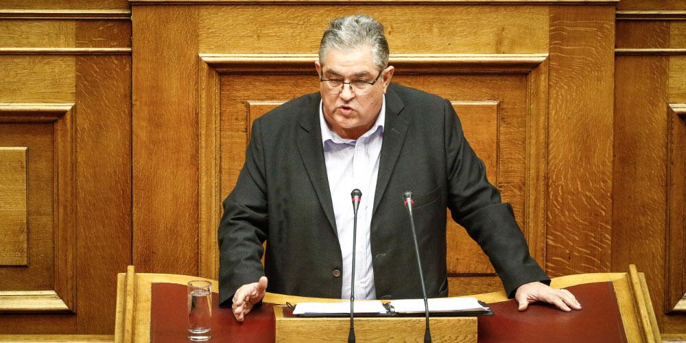 «Βόμβα» Κουτσούμπα: Σοβαρός ο κίνδυνος άμεσης πολεμικής εμπλοκής της Ελλάδας