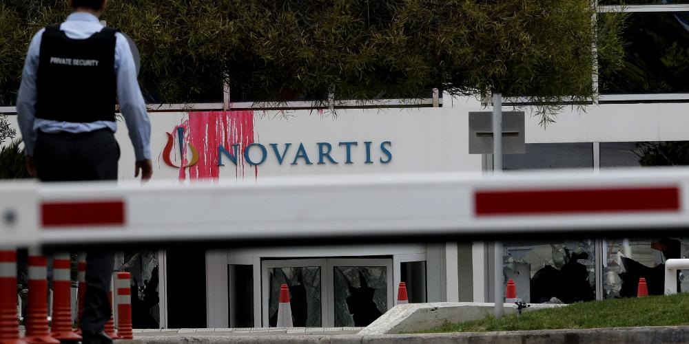 Υπόθεση Novartis: Ιδού οι γιατροί που πήραν τις μίζες!