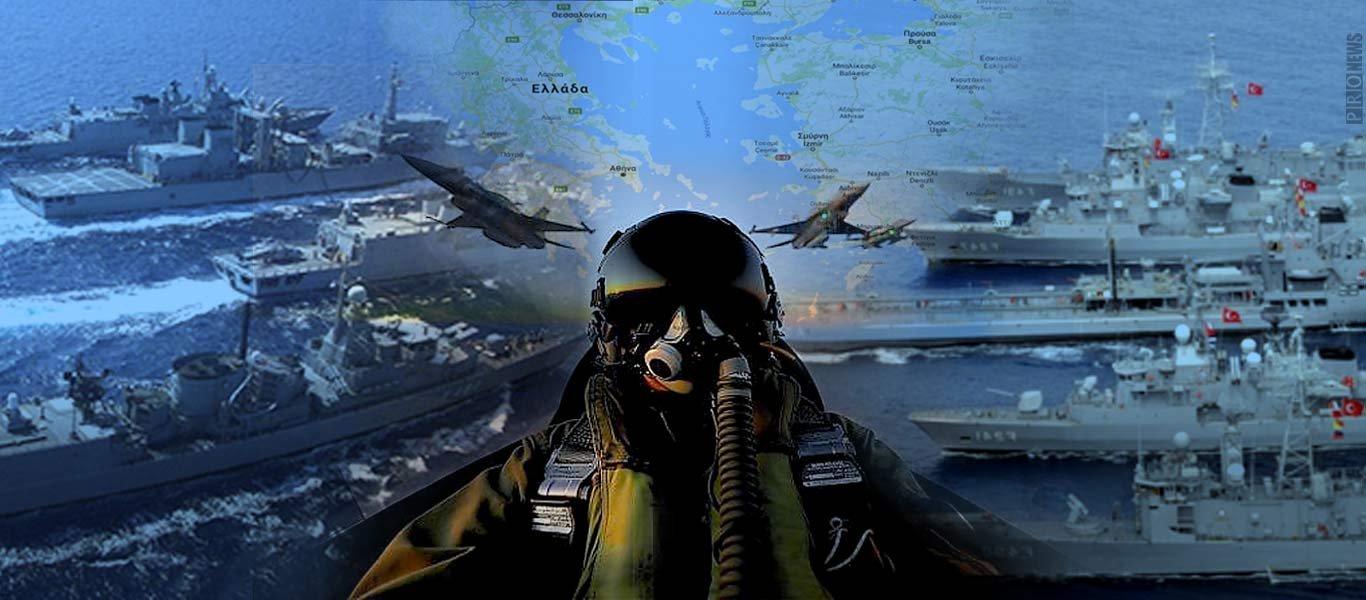Εξαφανισμένη η τουρκική Αεροπορία: Με «Ηνίοχο» «Αστραπή» και «Ορμή» ΠΑ και ΠΝ «κλείδωσαν» το Αιγαίο