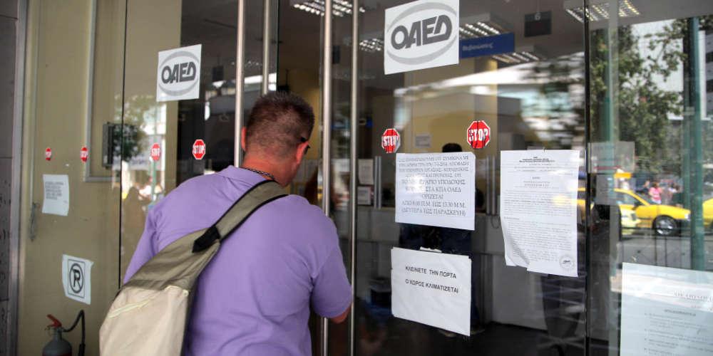 ΕΛΣΤΑΤ: Αύξηση της ανεργίας το τελευταίο τρίμηνο του 2017