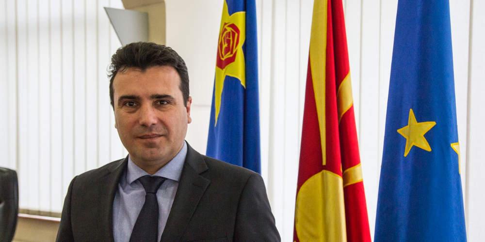Ζάεφ για Σκοπιανό: Τώρα είναι η κατάλληλη ώρα για να βρούμε λύση στο όνομα
