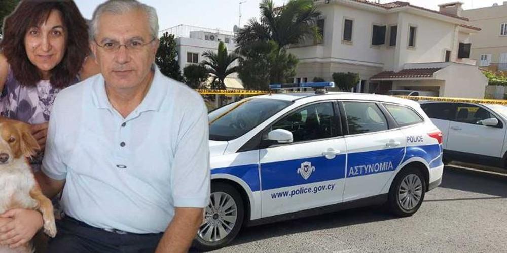 H τραγική ιστορία του ζεύγους που δολοφονήθηκε στην Κύπρο – Τι ψάχνουν οι αρχές