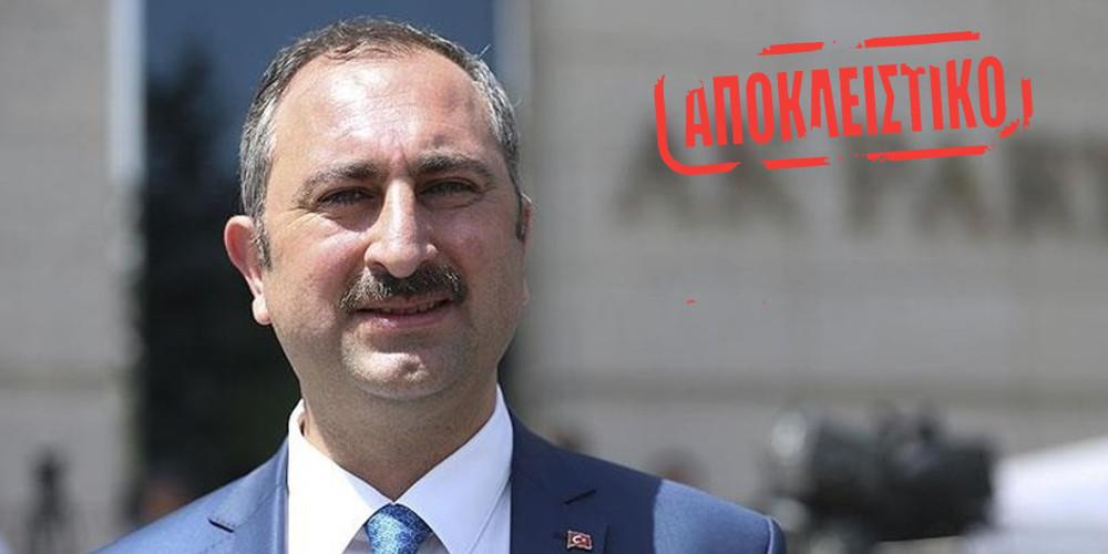 Αποκλειστικό: Αυτή είναι η επιστολή του Τούρκου Υπουργού Δικαιοσύνης στον Κοντονή