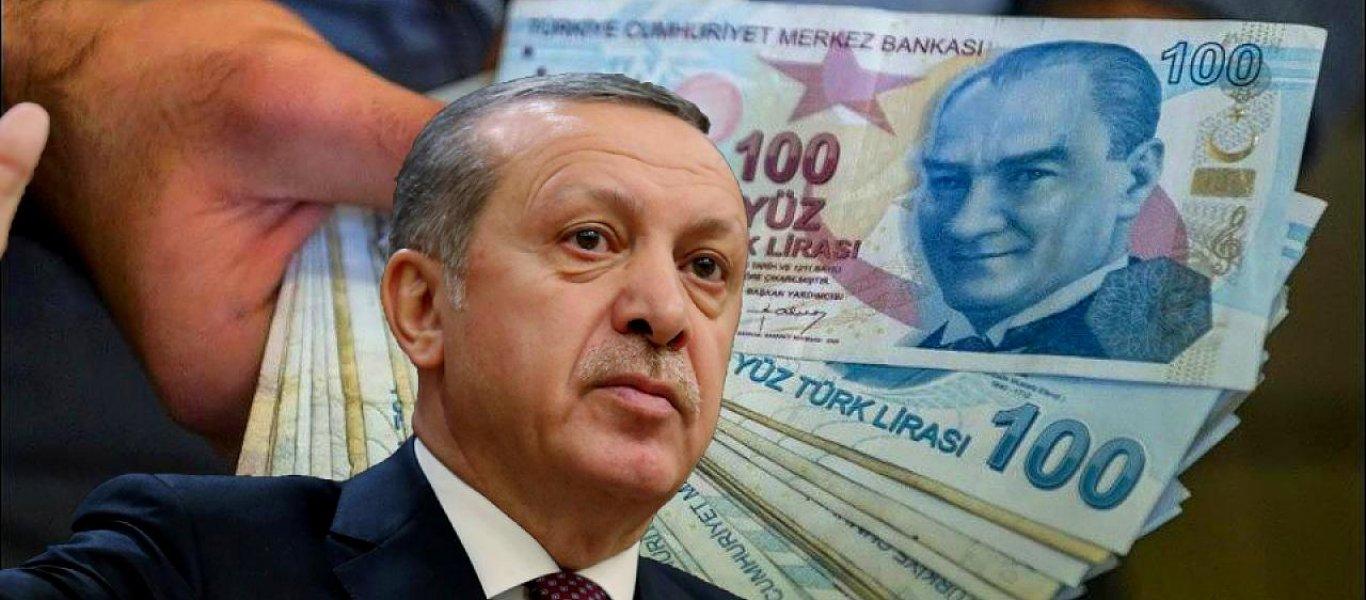 ΕΚΤΑΚΤΟ: «Κήρυξε πόλεμο» σε ΔΝΤ και δολάριο η Τουρκία με συμμάχους Κατάρ, Ρωσία & Ιράν! – «Κόβει» χρυσή λίρα!