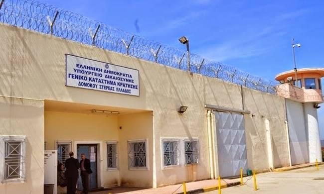 Εκτακτο: Βγήκαν μαχαίρια στις φυλακές Δομοκού – Δύο τραυματίες