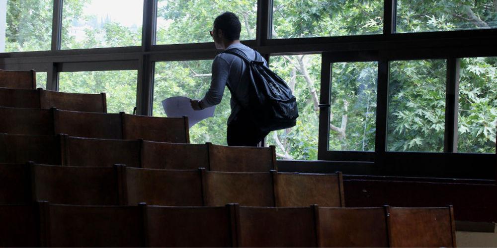 Άδικοι φόροι έως και 150 ευρώ σε χιλιάδες φοιτητές