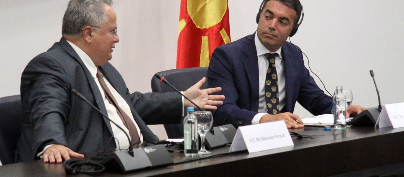 Το Σκοπιανό στην πιο κρίσιμη φάση: «Upper Macedonia» το όνομα και «μακεδονική» γλώσσα που θα είναι… σλαβική!