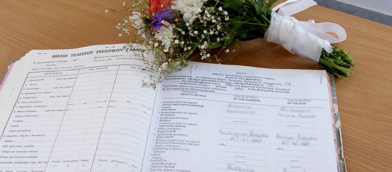 Λίνδος : Η φωτογραφία που οδήγησε στην ακύρωση 300 πολιτικών γάμων αλλοδαπών (φωτο)