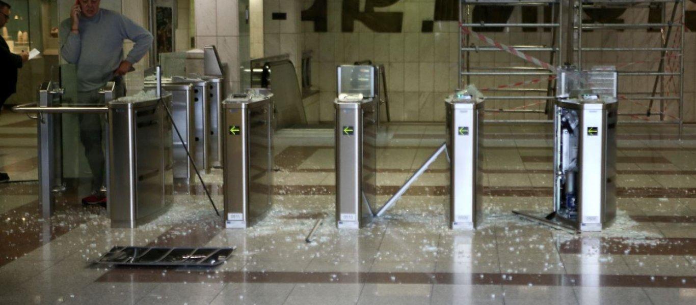 Συγκέντρωση αναρχικών για «ελεύθερο εισιτήριο» – Κλειστός ο σταθμός μετρό στο Πανεπιστήμιο