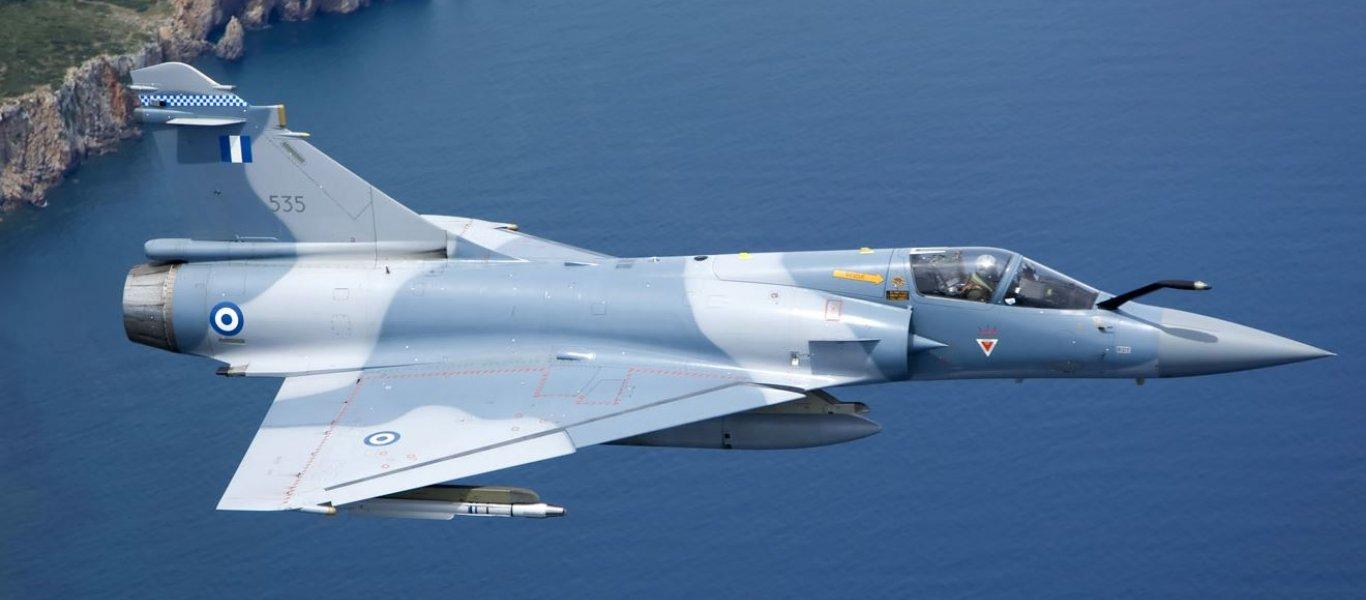 «Δεν καταρρίφθηκε από τουρκικά μαχητικά το ελληνικό μαχητικό Mirage 2000-5 Mk2»