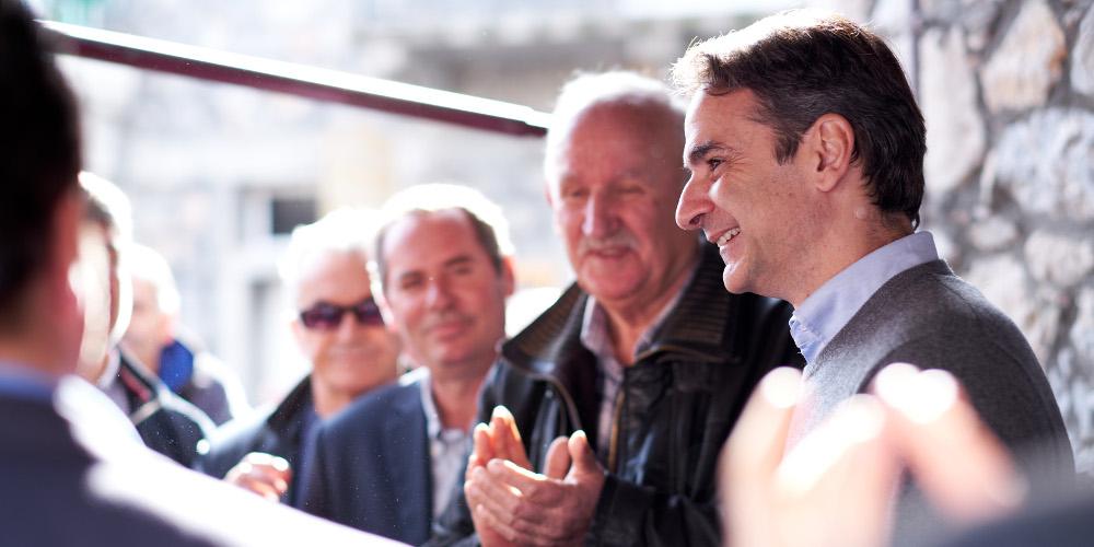 Μητσοτάκης: Σήμερα η Ελλάδα μοιάζει με μια πολιορκημένη χώρα