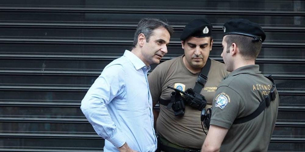 Ο Μητσοτάκης αποδεσμεύει τις ομάδες ΔΙΑΣ που φυλάσσουν τα γραφεία της ΝΔ