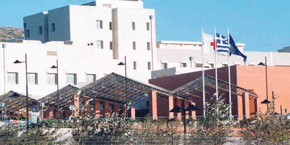 ΝΔ: Το νοσοκομείο Παπαγεωργίου δεν θα γίνει κομματικό βιλαέτι