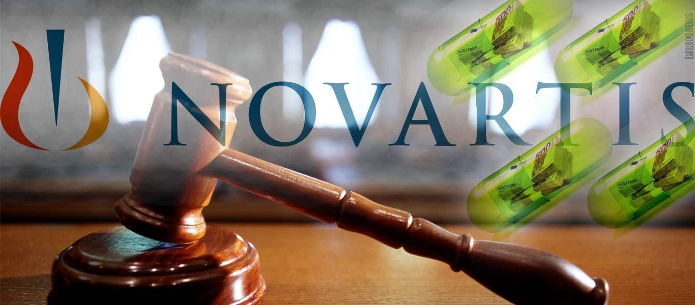 Υπόθεση Novartis: Στο στόχαστρο οι λογαριασμοί 10 πολιτικών προσώπων