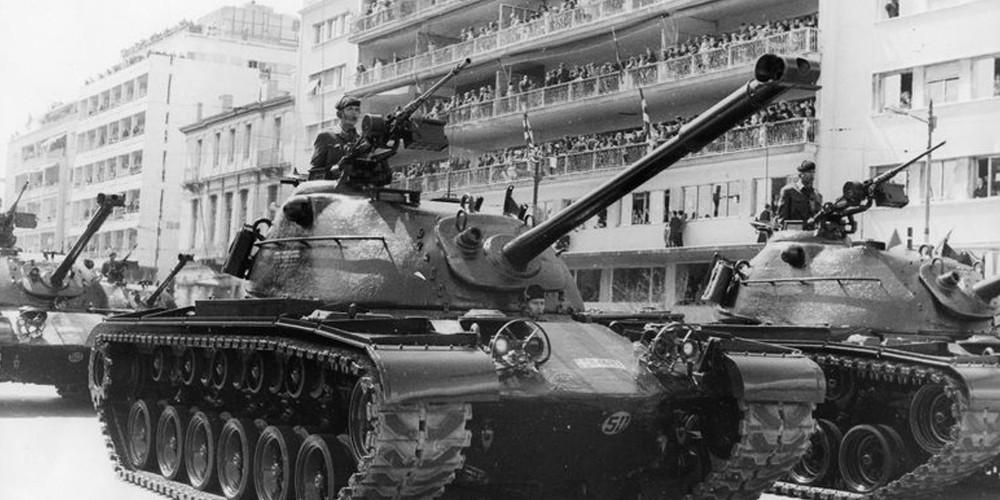 51 χρόνια από την χούντα των Συνταγματαρχών