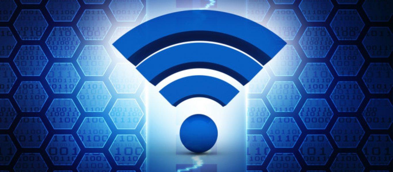 Είναι τελικά επικίνδυνο το Wi-Fi για την υγεία; – Τι πρέπει να ξέρετε (βίντεο)