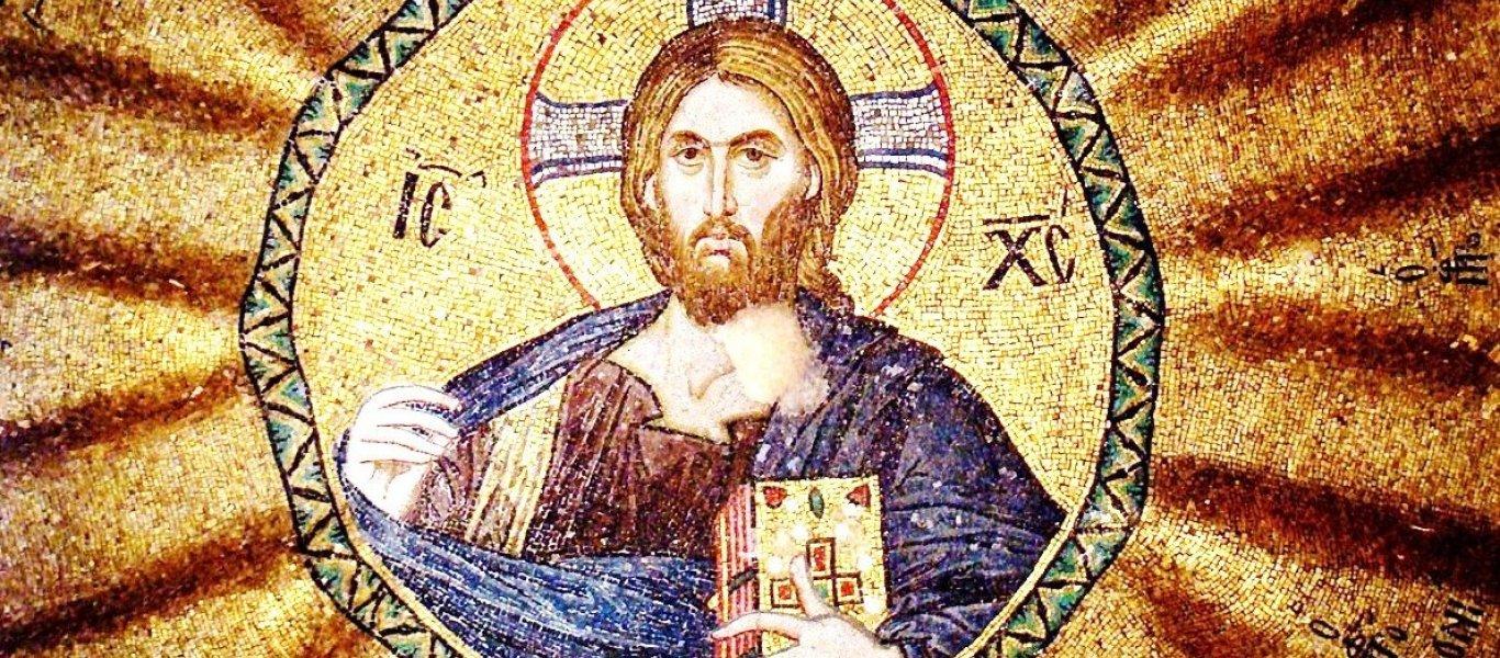 Πως ο «απαγορευμένος» Χριστιανισμός κατάφερε να κυριαρχήσει στον κόσμο και η μυστική ζωή του Ιησού (φωτό, βίντεο)