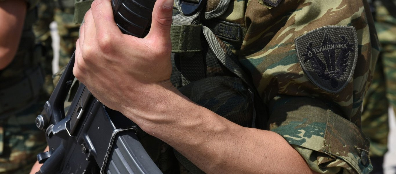 Δείτε ποιοι είναι οι μισθοί των στρατιωτικών – Το νέο μισθολόγιο