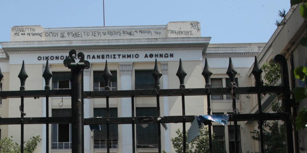 Φοιτητικές εκλογές: Εκτός διαδικασίας για πρώτη φορά το Οικονομικό Πανεπιστήμιο Αθηνών λόγω φόβου για επεισόδια
