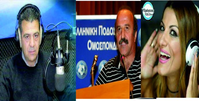 Ο Κος Νίκος Τζώρτζογλου στον Υδρόγειο 106,9 μας μιλάει για τις εκλογές τις ΕΠΣΗ