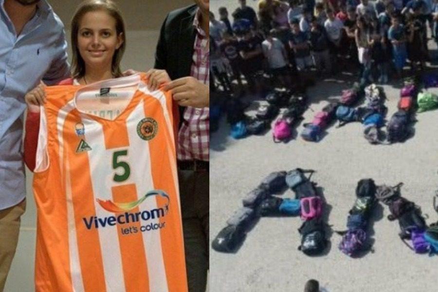 Αγρίνιο: Το αντίο των συμμαθητών της 14χρονης που έχασε τη μάχη με τη ζωή