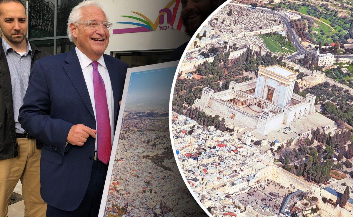 Παρουσίασαν τον Τρίτο Ναό! Ο Νετανιάχου έδωσε εντολή για συσκέψεις στο νέο «σούπερ υπόγειο καταφύγιο» στην Ιερουσαλήμ