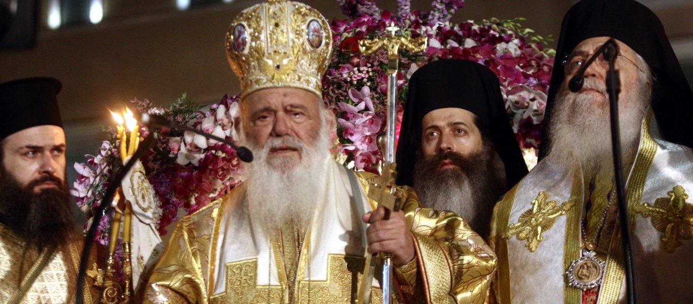 Παρέμβαση Αρχιεπισκόπου Ιερωνύμου για το Σκοπιανό: «Δεν δίνουμε πουθενά το όνομα της Μακεδονίας μας»