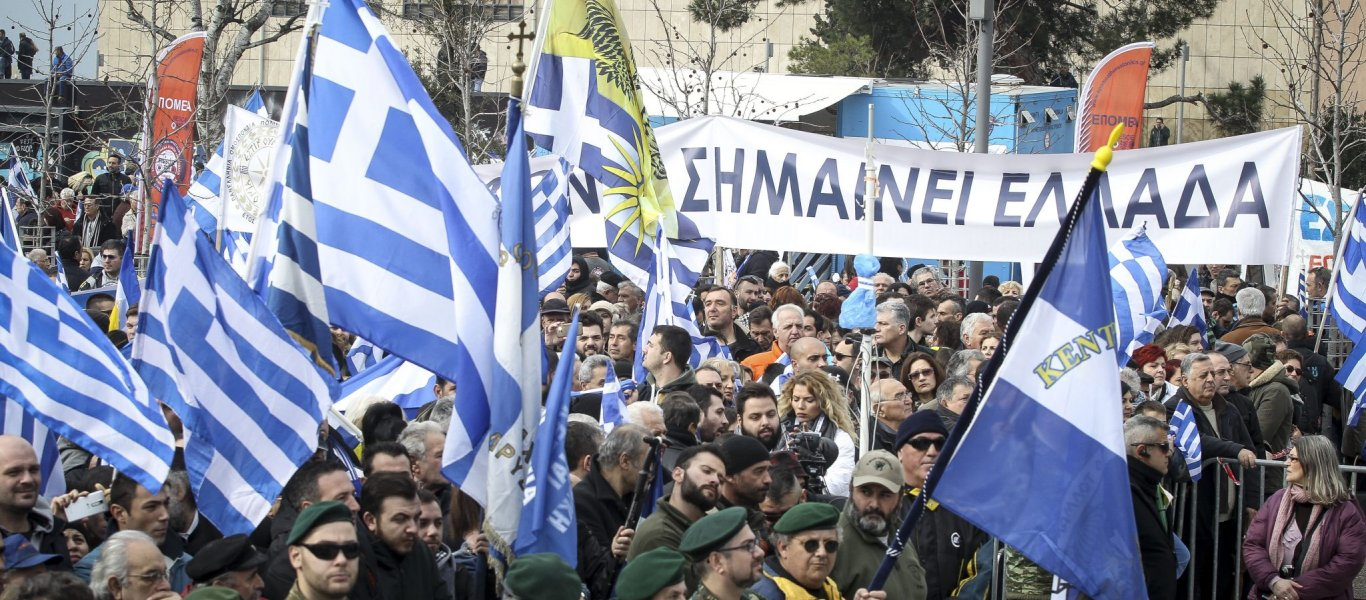 Συντριπτικό «Όχι» του ελληνικού λαού στα όσα δίνει ο Τσίπρας: «Όχι» στο «Μακεδονία» 73% – «Όχι» στη συμφωνία 68%