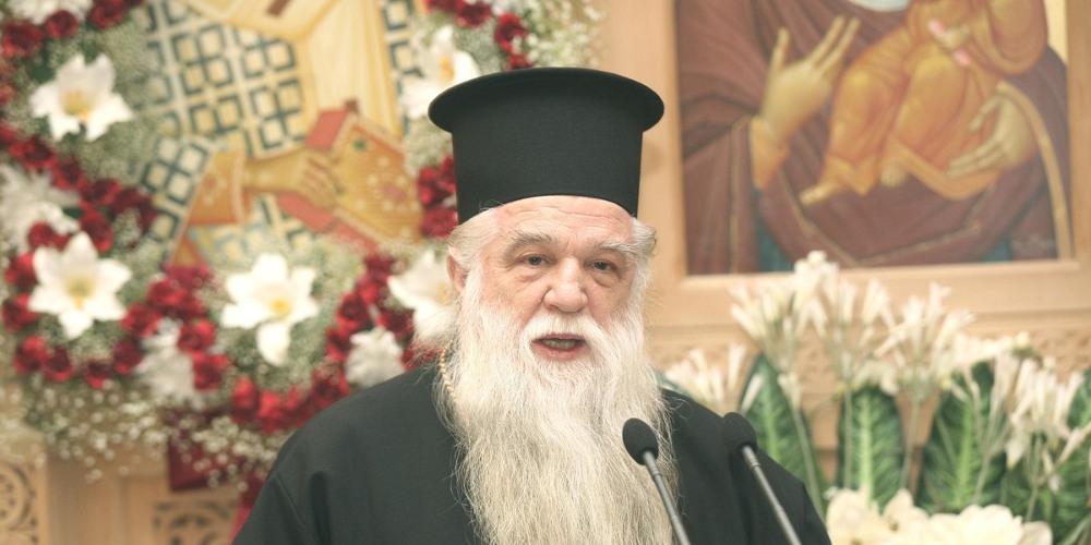 Έξω φρενών ο Μητροπολίτης Αμβρόσιος για το Σκοπιανό – Έδωσε εντολή να χτυπούν πένθιμα οι καμπάνες
