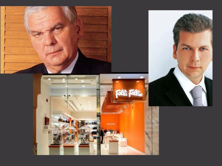Folli Follie: «Προϊόν παρανόησης» ότι αρνηθήκαμε τον έλεγχο – Τι απαντά στην Επιτροπή Κεφαλαιαγοράς