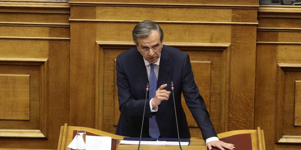 Σαμαράς για Σκοπιανό: Τα δώσατε όλα σε μυστική διπλωματία – Καταντήσατε ένας απλός yes man κ. Τσίπρα