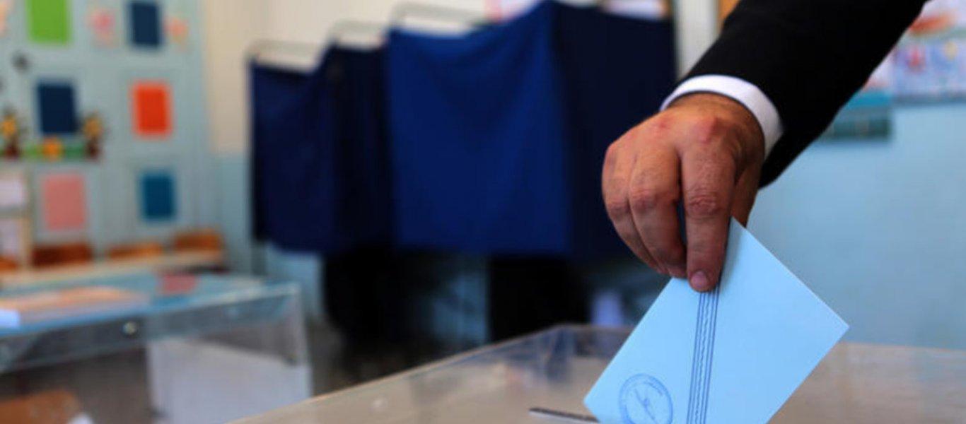 Metron Analysis: Αγγίζει πλέον την αυτοδυναμία η ΝΔ – Με ποσοστό 36,7% προηγείται 14 μονάδες του ΣΥΡΙΖΑ
