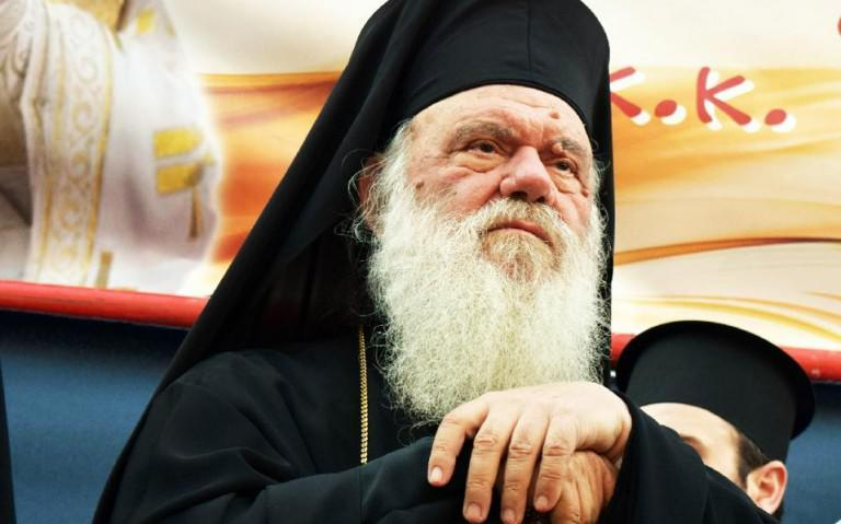 Διαψεύδει τις φήμες για επίθεση διαδηλωτών στο αυτοκίνητο Αρχιεπισκόπου Ιερώνυμου η Αρχιεπισκοπή- Λάβρος κατά ΜΜΕ ο Κονιδάρης: «Θα υποστούν τις συνέπειες του νόμου»