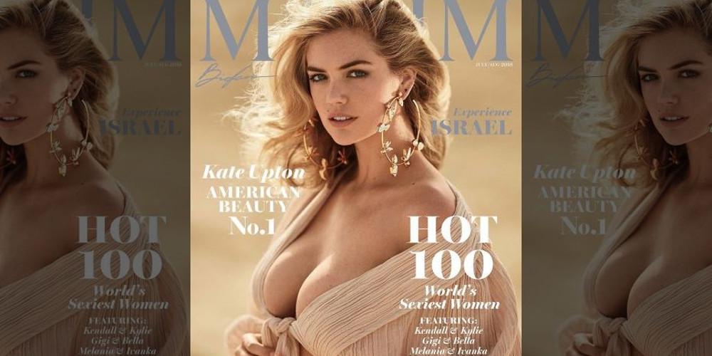 Οι 11 πιο σέξι γυναίκες για το 2018 σύμφωνα με το Maxim [εικόνες]