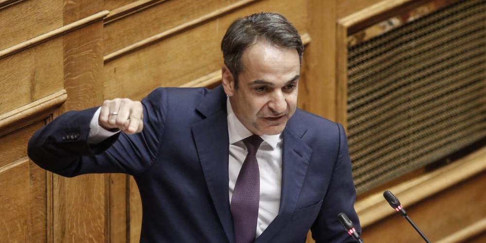 Μητσοτάκης για Σκοπιανό: Είναι μία κακή συμφωνία και ο Τσίπρας δεν έχει νομιμοποίηση