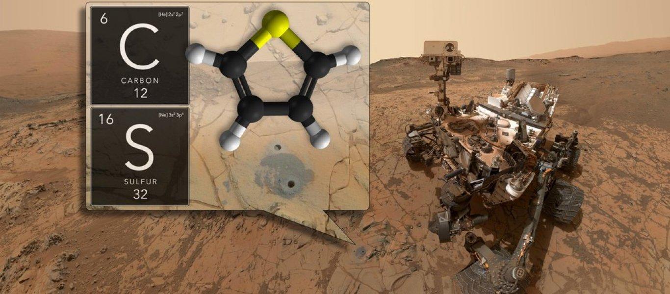«Βόμβα» από την NASA: Ανακάλυψε αρχαία οργανική ύλη στον Άρη! (φωτό, βίντεο)