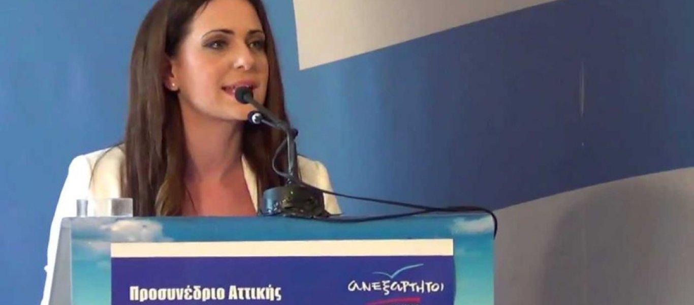 ΑΝΕΛ: Παραιτήθηκε χαρακτηρίζοντας «κατάπτυστη» την συμφωνία Τσίπρα-Ζάεφ ακόμα και η εκπρόσωπος Τύπου Μ.Παπαδοπούλου!