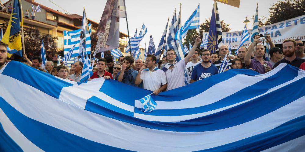 Κορυφώνονται οι κινητοποιήσεις κατά της συμφωνίας Τσίπρα-Ζάεφ