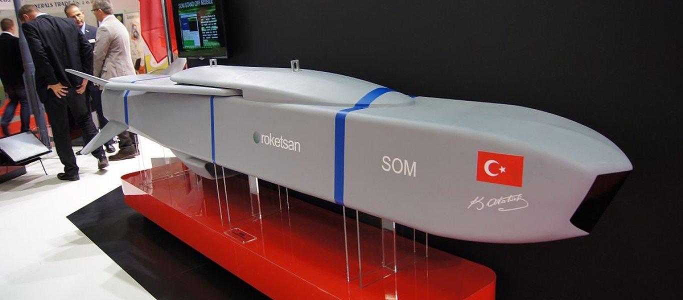 Αλλαζει τα δεδομένα υπέρ της Τουρκίας ο νέος πύραυλος cruise SOM με ακτίνα 800 χλμ. (φωτό, βίντεο)