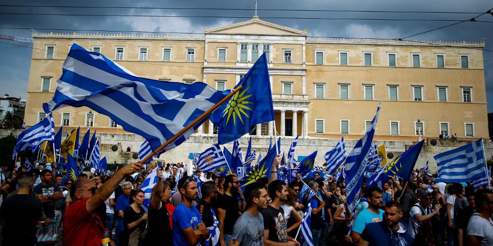 Ένταση και χημικά στο συλλαλητήριο για τη Μακεδονία στο Σύνταγμα [βίντεο]