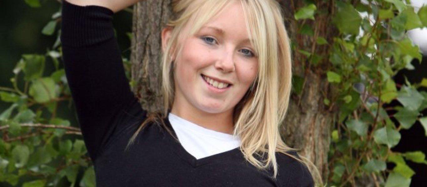 Kimberley Miners: Το πρώην μοντέλο από τη Βρετανία αποκαλύπτει πως πείστηκε να γίνει μέλος του ISIS (φωτό)