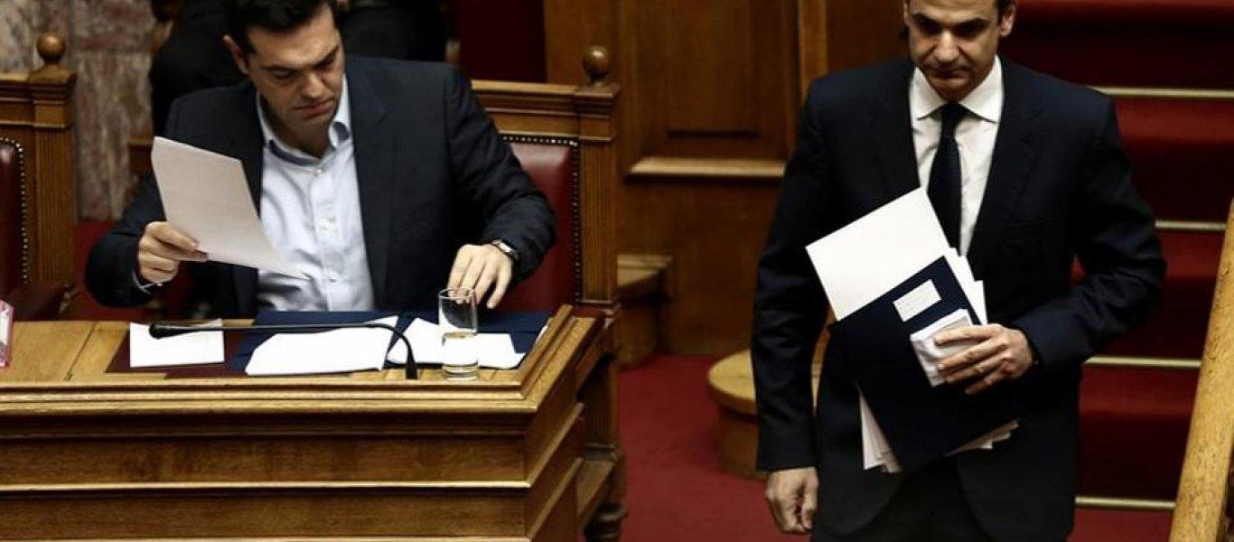 Κατατέθηκε η πρόταση δυσπιστίας της ΝΔ για την εκχώρηση της Μακεδονίας – Ποιοι την υπογράφουν