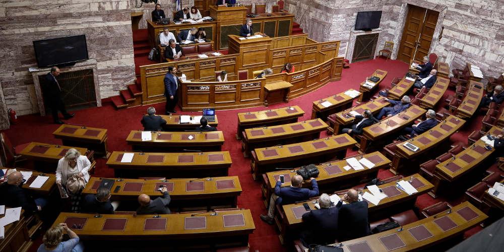 «Τα κεφάλια σας στις Πρέσπες» -Χαμός στην Βουλή με βουλευτή της Χρυσής Αυγής – «Κάλεσε σε πραξικόπημα live» λέει ο ΣΥΡΙΖΑ