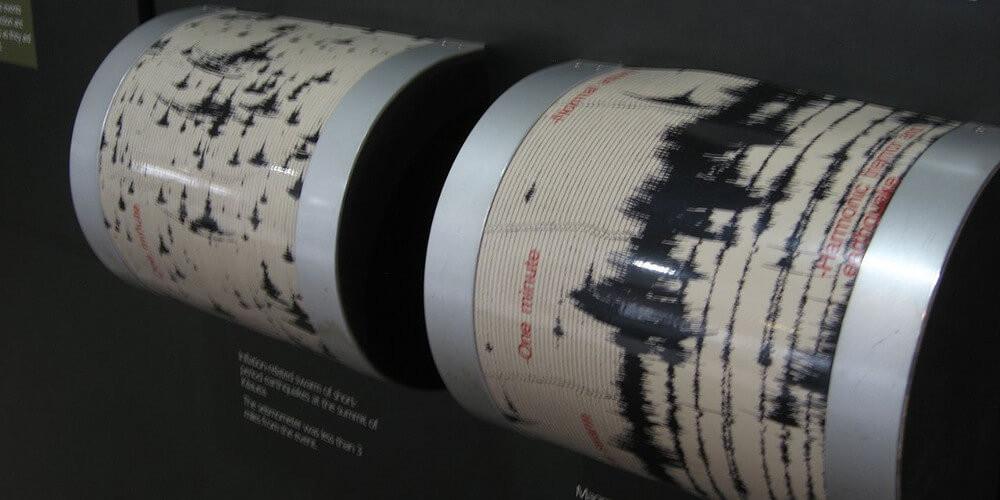 Ισχυρός σεισμός 4,6 Ρίχτερ στην ανατολική Τουρκία